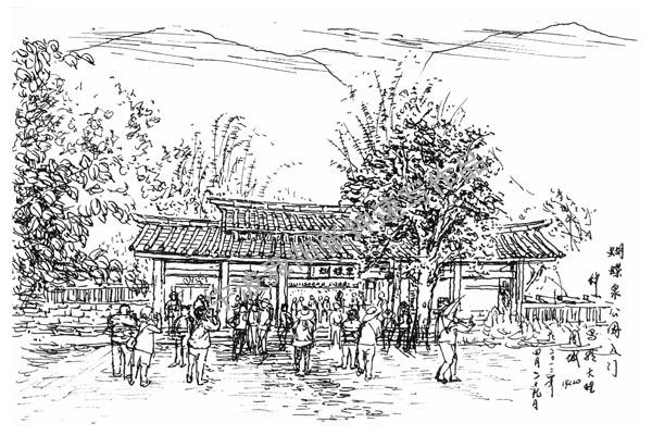 蝴蝶泉公园入门-2.jpg