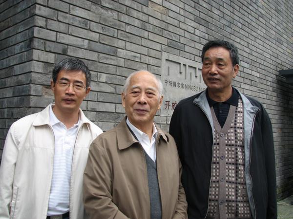 复件 2010.10.26 与顾生岳老师、王利华老师在宁波美术馆.jpg