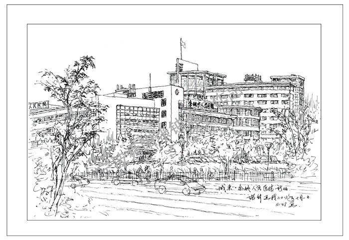 阳明医院.JPG