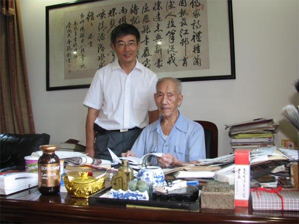 杨颖先生 图1.JPG