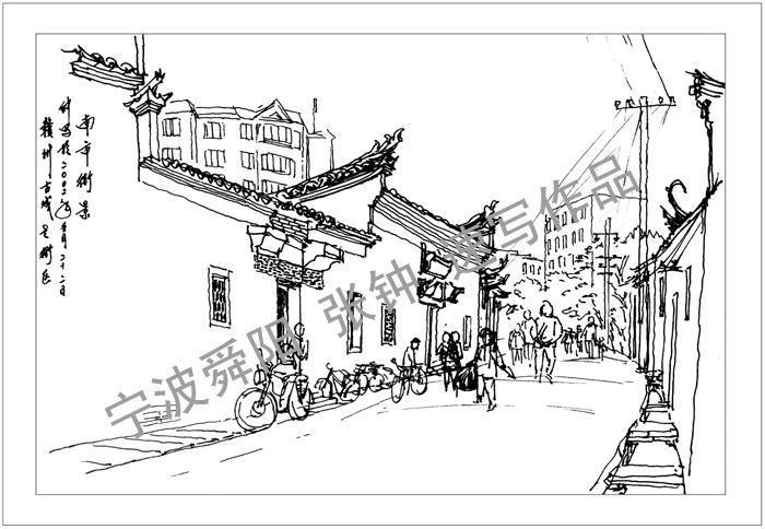 赣州古城老街区南市街景图片