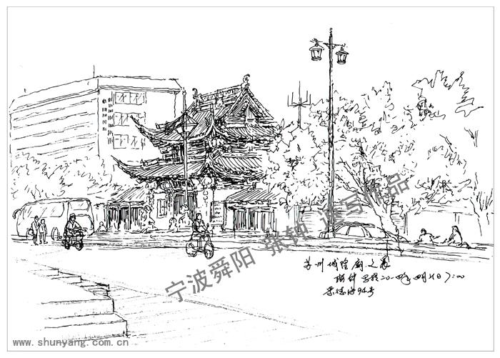 苏州城隍庙之晨