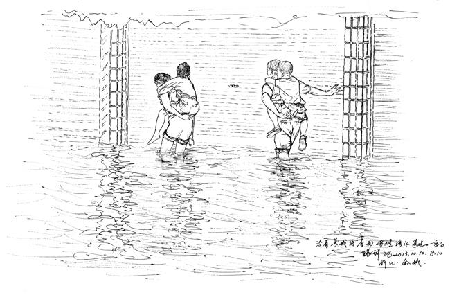 20131010沿着长城路店面艰难涉水通过的一家子.jpg