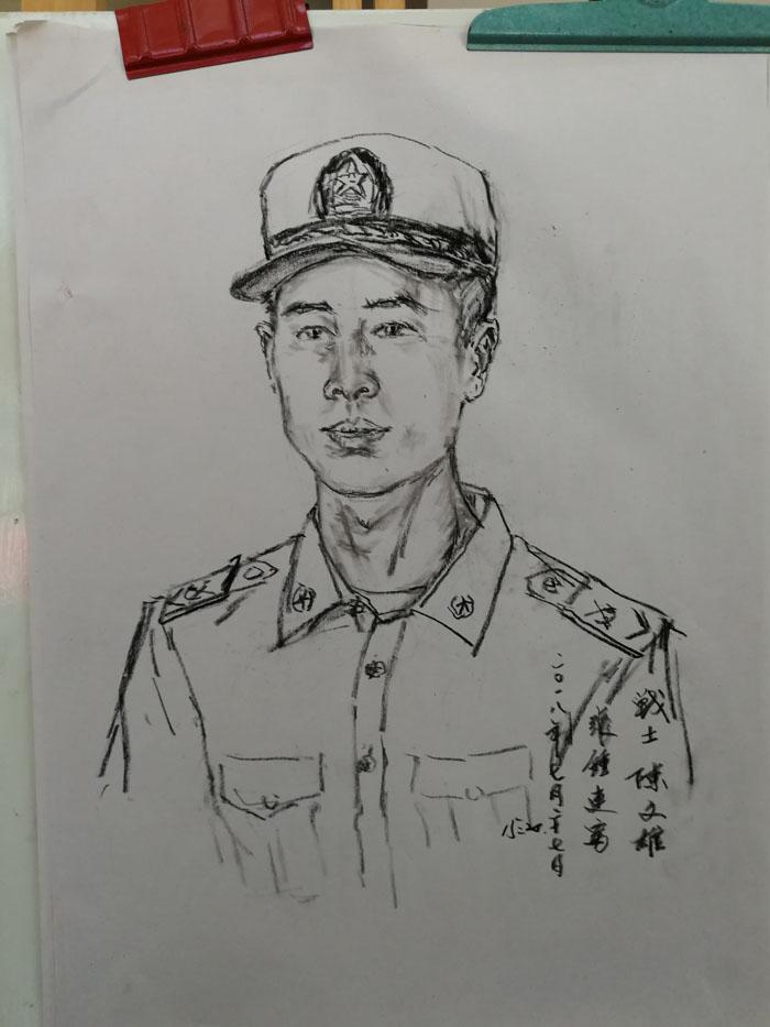 战士陈文雄1.jpg
